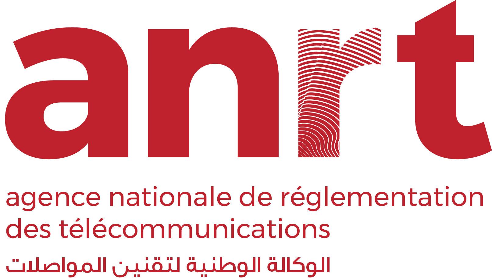 ANRT | Agence Nationale de Réglementation des Télécommunications
